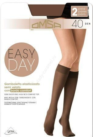 Гольфы Omsa Easy Day 40 gambaletto (2 пары)