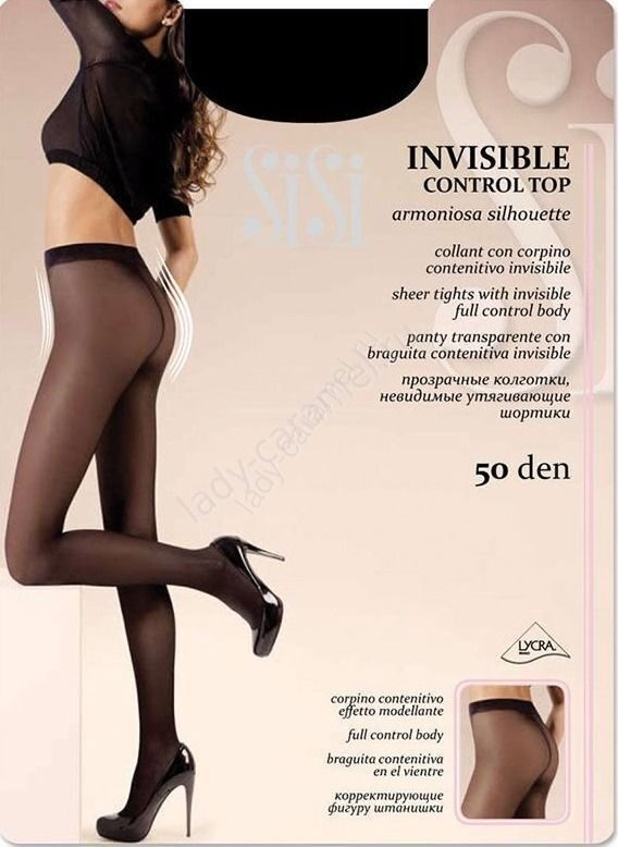 Колготки Sisi invisible 50 control top